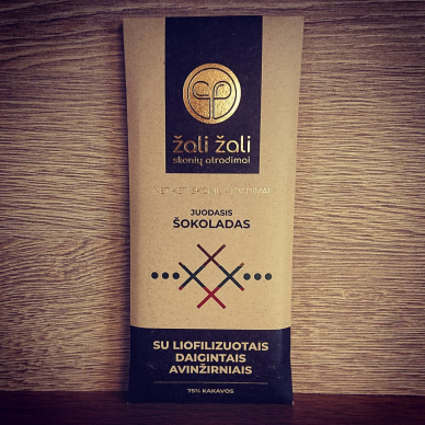 Juodasis šokoladas (75%) su liofilizuotais daigintais avinžirniais, 100 g