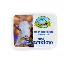 Katsikisio - ožkų pieno sūris, 400g