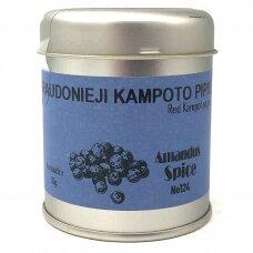 Raudonieji Kampoto pipirai, 30 g