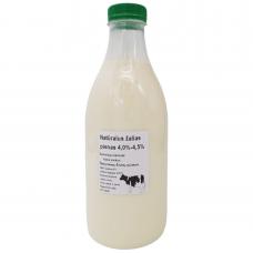 Žalias pienas, 1 L